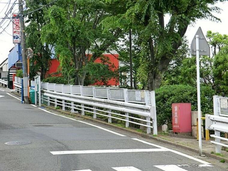 公園 権太坂南公園