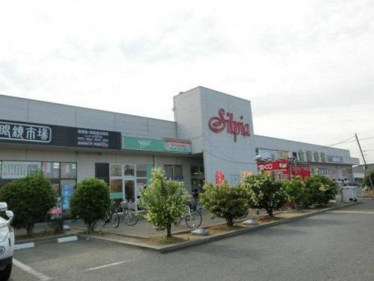 ショッピングセンター 【ショッピングセンター】東松山ショッピングスクエアSilpia(シルピア)まで5443m