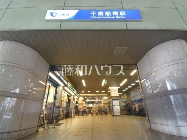 小田急線「千歳船橋」駅