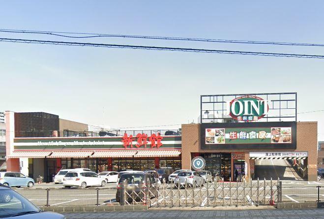 スーパー ジョイント久留米中央店