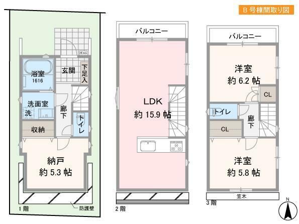 間取り図 ●B号棟:土地面積約50.00平米(約15.12坪)、建物面積約82.98平米、価格7,680万円