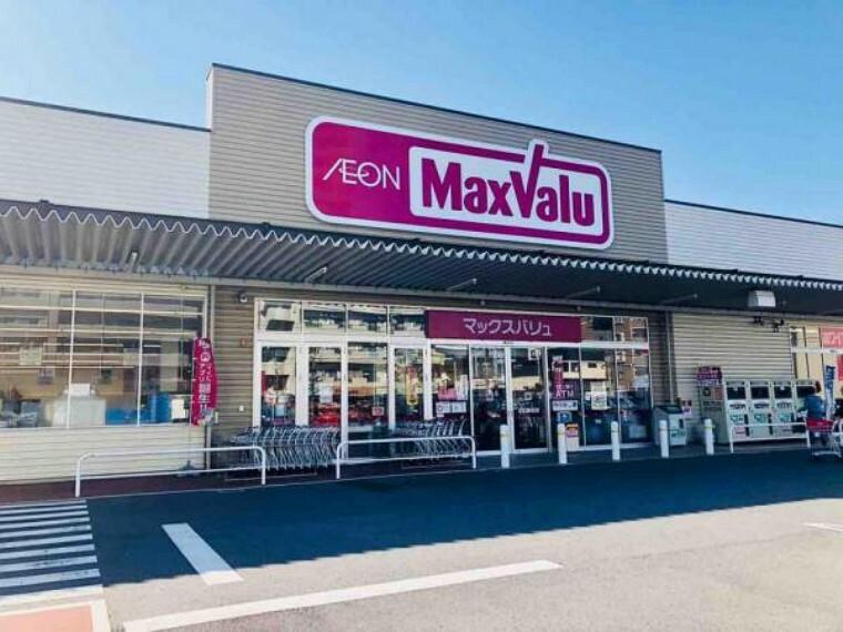 スーパー Maxvalu(マックスバリュ) 高陽店