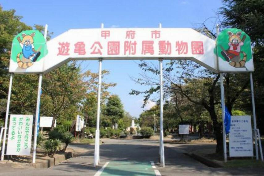【動物園】遊亀公園附属動物園まで1072m