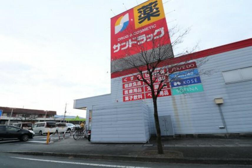 ドラッグストア 【ドラッグストア】サンドラッグ 貢川店まで2433m