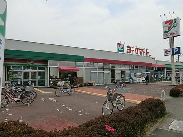 スーパー ヨークマート厚木妻田店 徒歩9分(約650m)