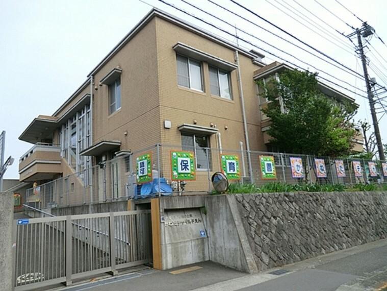 幼稚園・保育園 かねだチャイルド園 徒歩8分(約610m)