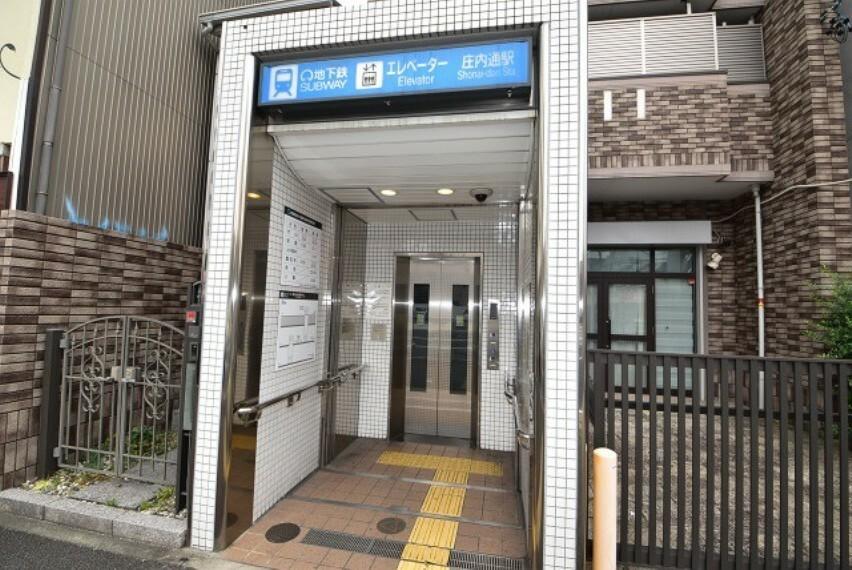 地下鉄鶴舞線「庄内通」駅 徒歩7分