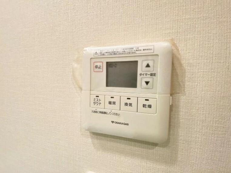 冷暖房・空調設備 雨の日や花粉時期に役立つ、浴室暖房乾燥機