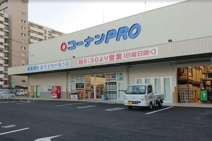 ホームセンター コーナンPRO東寺南店
