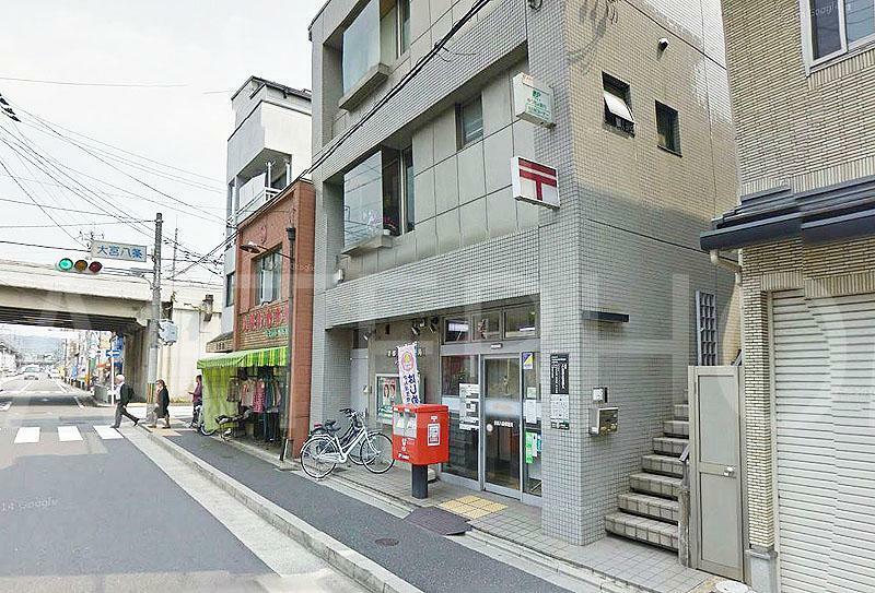 郵便局 京都八条郵便局