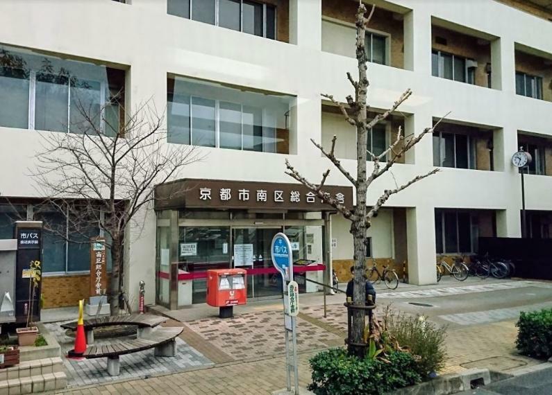 役所 京都市南区役所