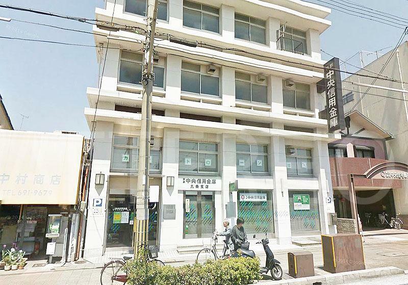 銀行 京都中央信用金庫九条支店