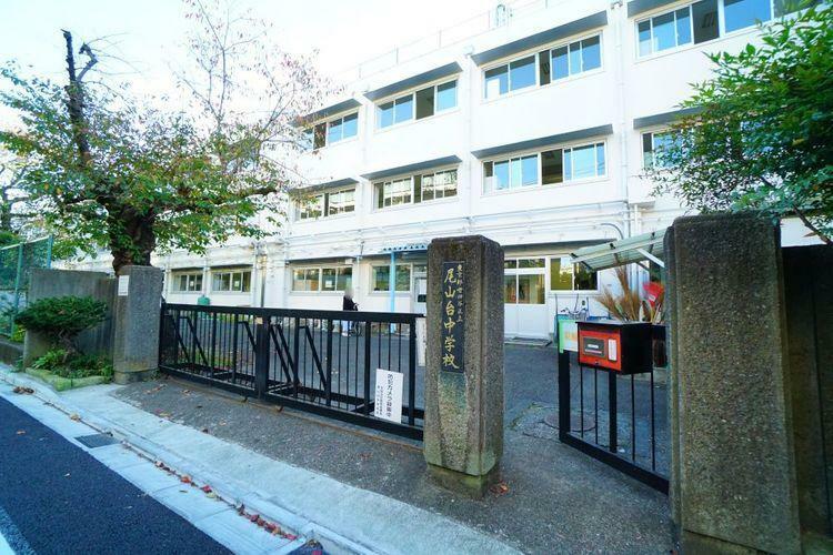 中学校 世田谷区立尾山台中学校 徒歩19分。