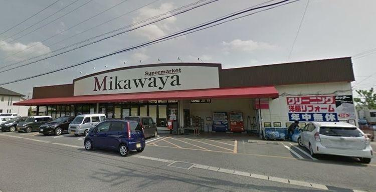 スーパー MIKAWAYA稲熊店 徒歩11分。