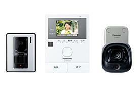 防犯設備 センサーカメラ付テレビドアホン(録画機能付) 玄関カメラだけでなく防犯性を高めるためセンサーカメラを追加した録画機能付テレビドアホン。録画した連続画像(静止画)を最大3,000件保存可能。(SDカードに保存。SDカードは別売です。)