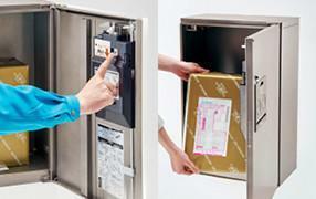 【宅配ボックス】 外部には、留守中だけでなく在宅時でも家族に代わっていつでも宅配便の受け取りができる宅配ボックスを設置。暮らしに便利と安心をお届けいたします。