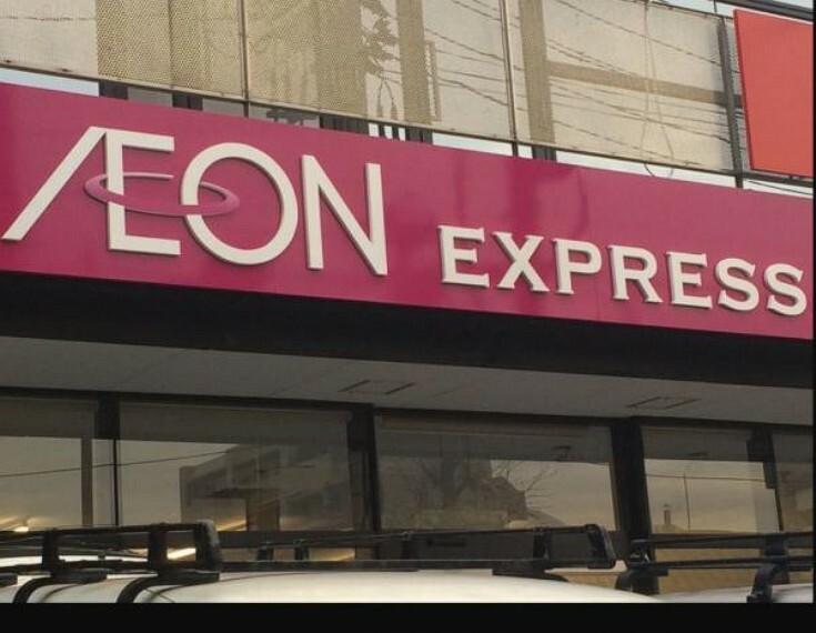 スーパー AEON EXPRESS(イオンエクスプレス) 仙台平成店まで徒歩2分(129m)