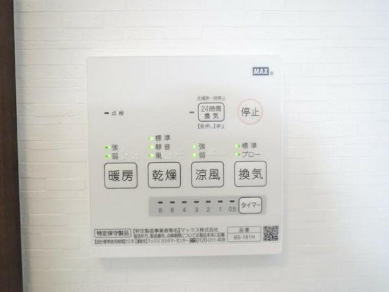 浴室 【リフォーム済み/浴室】新品交換したユニットバスは浴室乾燥機能付きです。湿気をすみずみまで除去、結露やカビの発生を抑えます。雨の日のお洗濯にも便利ですね。