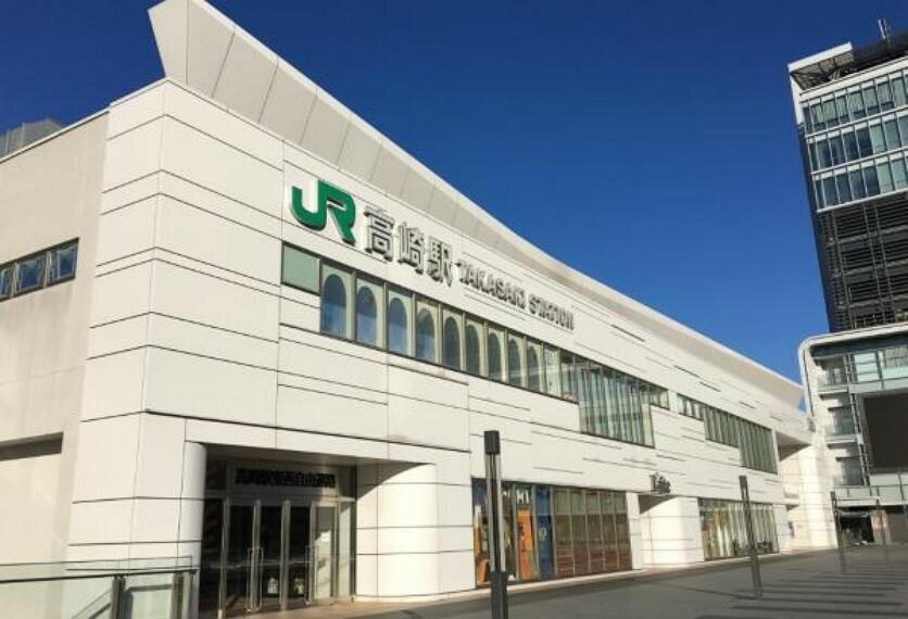 【周辺施設/駅】JR高崎駅まで約1.0km(徒歩約13分)。高崎駅西口までは徒歩約13分、東口までは徒歩約11分で行くことができます。毎朝の通勤やお出かけに便利な立地です。