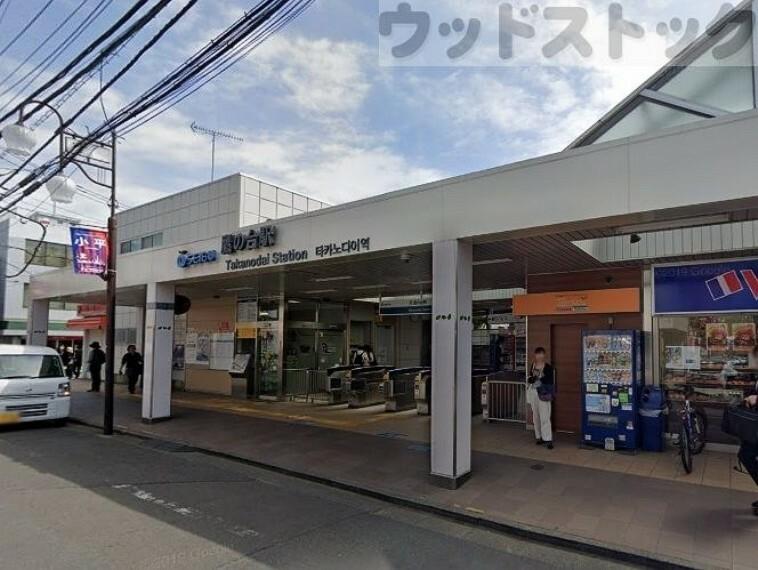 鷹の台駅(西武 国分寺線) 徒歩7分。