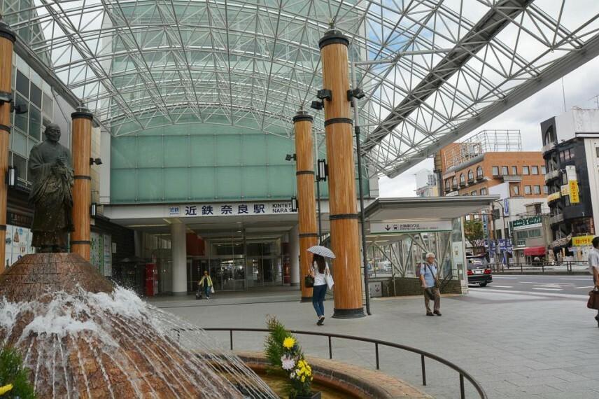 近鉄「奈良」駅 まで 自転車7分または、バス7分 「今在家」バス停徒歩2分