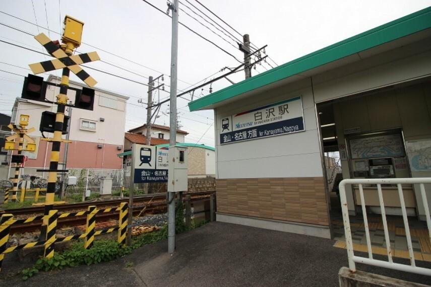 名鉄河和線白沢駅