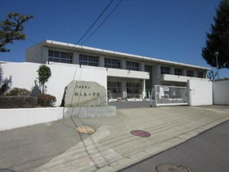 小学校 脇之島小学校