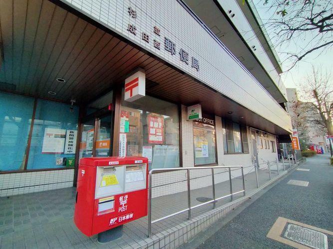 郵便局 杉並成田西郵便局 徒歩9分。