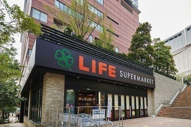 スーパー ライフ/目黒大橋店 徒歩10分。