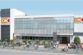 スーパー オーケー池尻大橋店 徒歩12分。