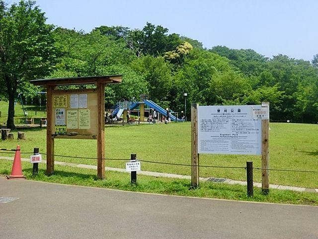 公園 菅刈公園 徒歩16分。
