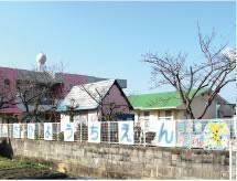 幼稚園・保育園 高松市立多肥幼稚園 ※掲載の周辺環境写真は、2020年9月に撮影したものです。 ※距離表示については地図上の概測距離を、徒歩分数表示については80mを1分として算出(端数切り上げ)したものです。