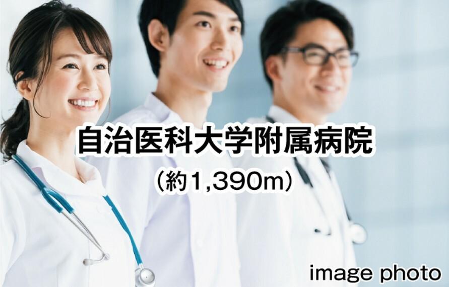 病院 (徒歩18分)。患者中心の医療、安全で質の高い医療、地域と連携する医療、地域医療に貢献する医療人の育成を理念としている病院です。