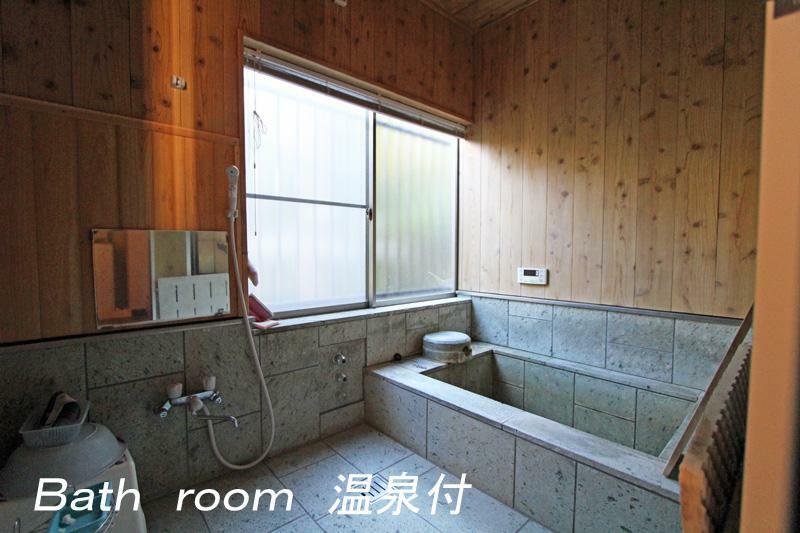 浴室 24時間熱い温泉を楽しめます