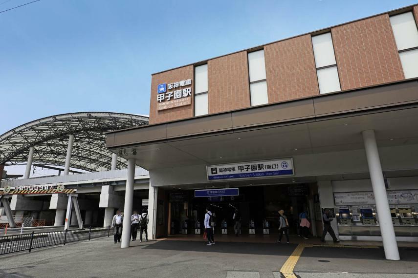 阪神電鉄本線「甲子園」駅