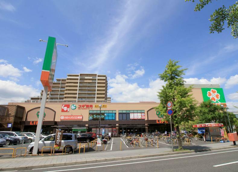 スーパー ライフ 浜甲子園店