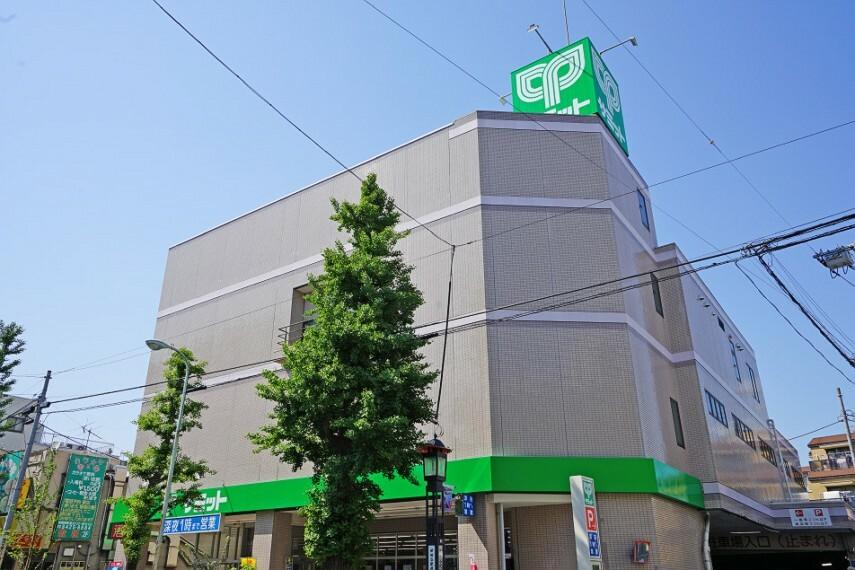 ショッピングセンター サミットストア松陰神社前店(徒歩7分)