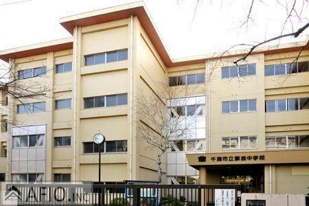 中学校 千葉市立/蘇我中学校 徒歩33分。