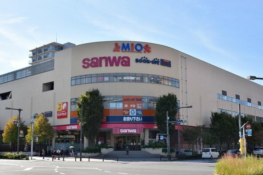 ショッピングセンター Mioみなみ野ショッピングセンター(徒歩8分)