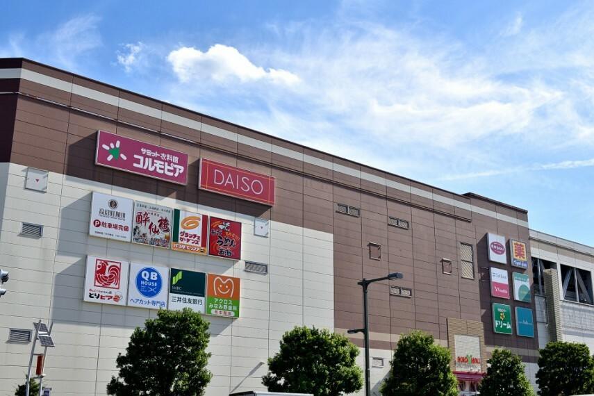 ショッピングセンター アクロスモール八王子みなみ野(徒歩11分)