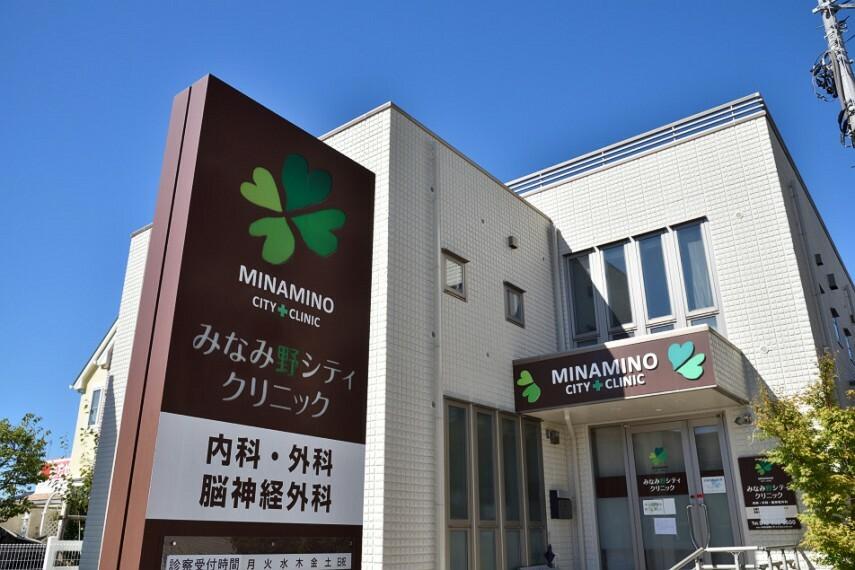 病院 みなみ野シティクリニック(徒歩4分)