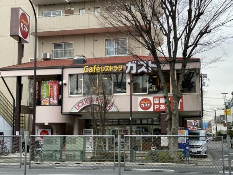 【ファミリーレストラン】ガストまで563m