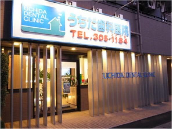 病院 【歯科】うちだ歯科医院まで851m