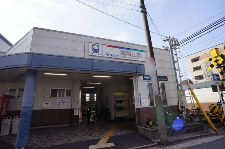 名鉄瀬戸線瓢箪山駅 名鉄瀬戸線瓢箪山駅まで650m(徒歩約9分)