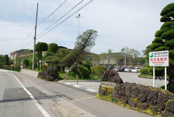 中学校 御代田中学校