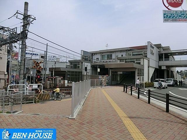 鶴ケ峰駅 徒歩43分。
