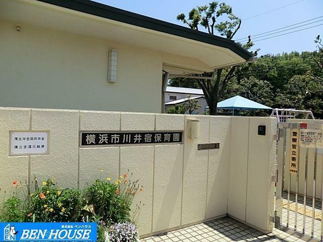 幼稚園・保育園 横浜市川井宿保育園 徒歩14分。