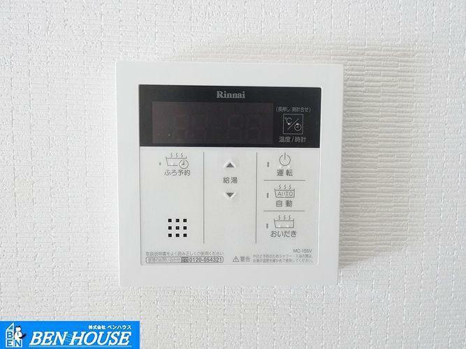 発電・温水設備 追い炊き機能