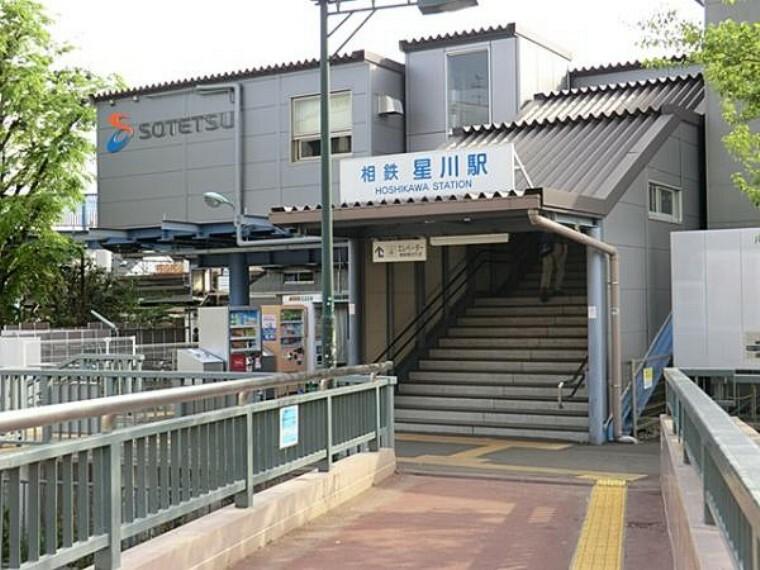 相模鉄道星川駅
