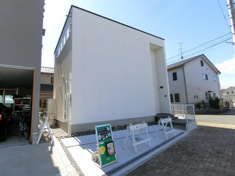 住宅情報館 浜松店